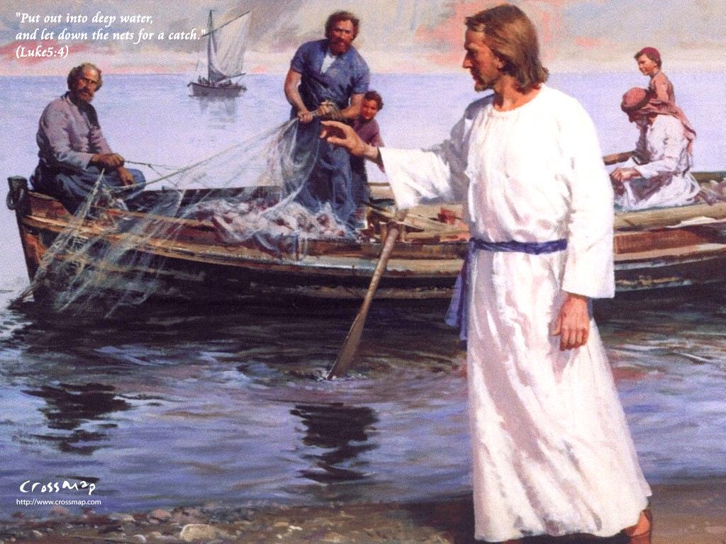 рыбак и его регистрация